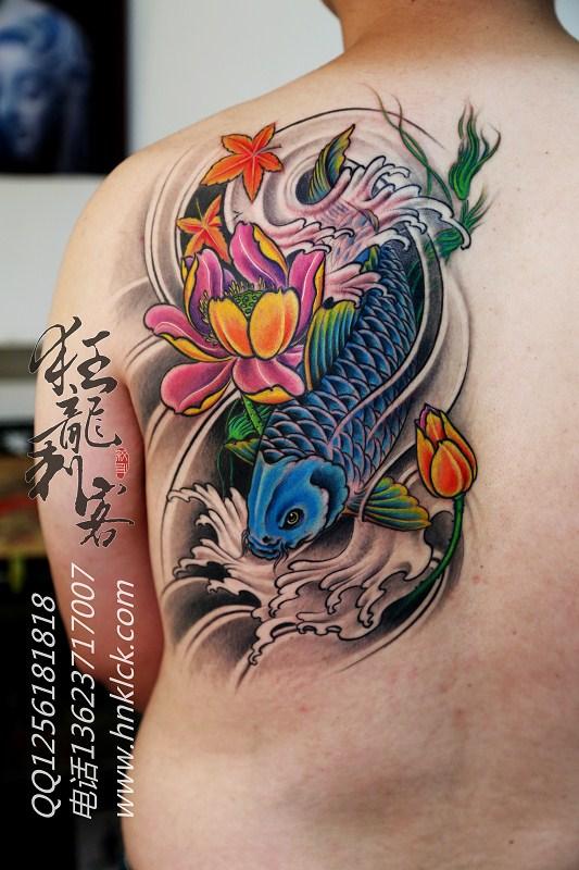鲤鱼纹身的寓意图片